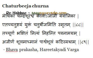 Chaturbeeja Churna