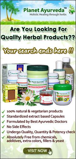 Mahayograj Guggul Benefits, Dose, Side Effects, Ingredients